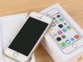 庆中秋,迎国庆实体店促销iPhone5S支持三网4