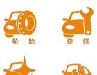 汽车美容保养 车身精洗 内饰清洗 汽车维修