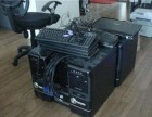 上海电脑回收 上海二手电脑回收 旧电脑回收 电脑主机回收