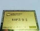 转账3年卡东区金仕堡健身卡董事卡转让2000元