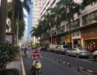 步行街 3门面 10米宽 正街人旺 120平 仅需2.7