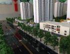 徽派建筑 省医院东侧文津花园 现房单价低 即买即住