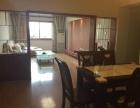 老茶树旁金池小区精装大三室出租金池小区