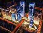 EFC金融城 未来科技城CBD 轨道上盖 整层 低单价