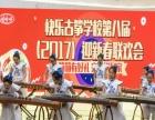 中国音协副会长蔡淑敏儿童古筝亲子班招生