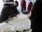 上海服装设计培训,服装手绘培训