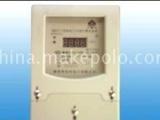 多用户智能电表,IC卡水电表