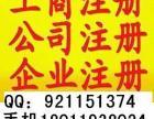 广州各区厂房挂靠地址出租,适合生产制造性质注册公司,变更