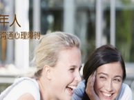 上海英语培训学校 成人英语口语培训 常用英语培训