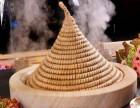 奇味石锅鱼火锅加盟