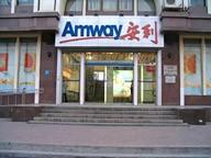株洲攸县哪里能买到安利正规产品株洲攸县安利正品销售电话