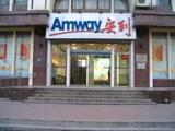 苏州安利专卖店在哪苏州哪里可以买到安利正品苏州安利销售