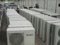 益阳最高价的回收市场,本店长期大量高价回收