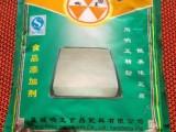 阜新豆腐精粉批发零售