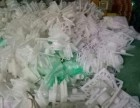 苏州塑料回收ABS,PP,PC,POM,PA,PVC等