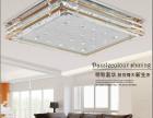 南京专业灯具安装 吊灯吸顶灯水晶灯LED灯电路维修