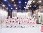 武昌铁机路附近哪有少儿舞蹈培训班 单色舞蹈免费试课