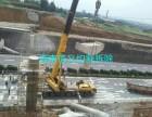 经济开发区专业切割钻孔公司