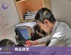 张家港语文辅导 暑假补习一对一