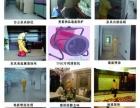 镇江双全环保科技有限公司