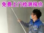 三亚二手房房屋刷墙墙面粉刷新房装修旧房翻新多乐士立邦翻新
