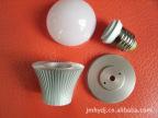 A60球泡灯外壳,LED球泡灯外壳,LED外壳,LED灯具配件