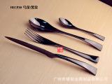 【新品上市】卡雅精锻刀叉勺 不锈钢西餐牛扒刀叉 KAYA欧式餐具