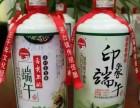 深圳酒瓶UV打印机厂家
