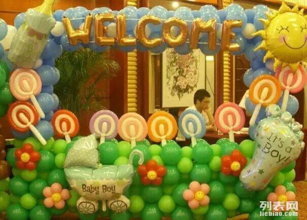 武汉小丑气球派送魔术表演策划气球布置十岁生日宴及宝宝宴摄像
