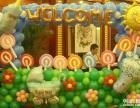武汉十岁生日宴策划气球布置宝宝宴小丑扎气球魔术摄像等节目服务