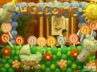 武汉十岁生日宴策划布置宝宝宴小丑气球婚礼开业活动大型气球展
