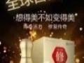 供应原浆品牌慕兰婷专业治疗激素脸一瓶168元