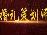 肇庆广宁播音主持培训高级版哪里有