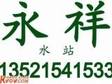北京国际会议中心瓶装水批发 北京怡宝瓶装水批发 国信优质桶