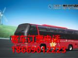 长途车北海到大理卧铺汽车票客运专线15177463478