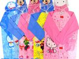 直销儿童雨衣带书包位男童雨披 中大学生高中初女童装小女孩雨具