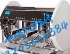 咖啡机专修服务