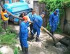 南通工厂清理化粪池粪便 吸污车抽工地污水 泥浆清理
