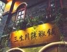 成都、熊猫乐园、街子古镇、锦里、宽窄巷子双动3日定制游