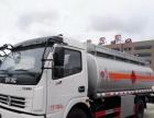 转让 油罐车东风特价5吨油罐车加油车包上户