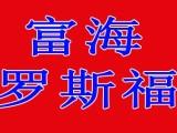 大连口语培训,大连外语培训学校,大连日语培训机构
