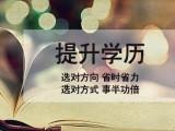 2021吉林省函授高起专语文复习的四大板块