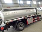 湖北随州普货油罐车 供液车5吨普货 多少钱
