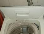 全自动洗衣机低价