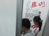南京新街口大行宫珠江路附近较好的家教辅导补习衔接班