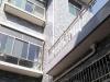 三原房产2室2厅-80万元