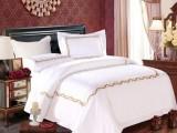 印花酒店床上用品布料家用多款多色110 90床单四件套用面料