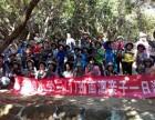 深圳五一假期幼儿园班级学校团体户外出游亲子活动亲子拓展体验