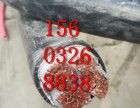 鹤壁废电缆回收废旧金属