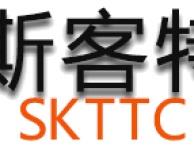 朝阳网站开发,app开发,小程序开发,办公软件系统开发